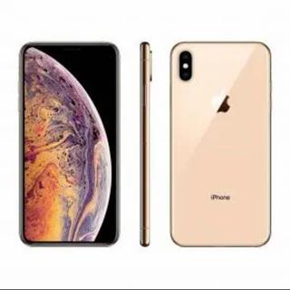 iPhone - iPhone xs max 256GB  ゴールド 極美品 Apple