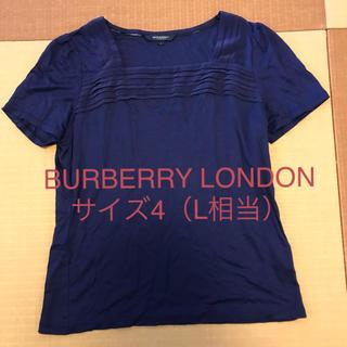 バーバリー(BURBERRY)のBURBERRY LONDON  ネイビーサイズ4(L相当)(カットソー(半袖/袖なし))