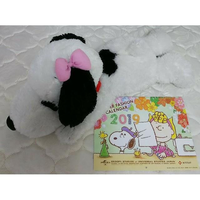 SNOOPY(スヌーピー)のスヌーピー ベル ぬいぐるみ&カレンダー エンタメ/ホビーのおもちゃ/ぬいぐるみ(ぬいぐるみ)の商品写真