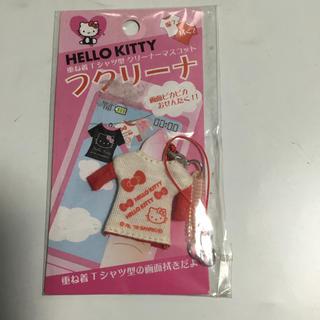 ハローキティ(ハローキティ)のHello Kitty フクリーナ 携帯、スマホ用クリーナー(その他)