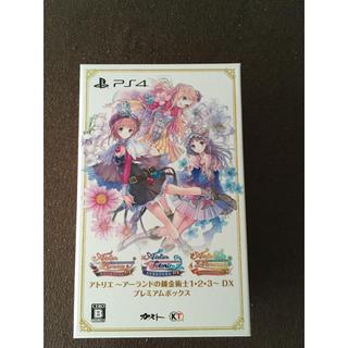 コーエーテクモゲームス(Koei Tecmo Games)のアトリエ  アーランドの錬金術師1 2 3 DX プレミアムボックス PS4(家庭用ゲームソフト)