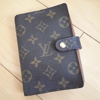 ルイヴィトン(LOUIS VUITTON)のルイヴィトン 手帳カバー モノグラム(その他)