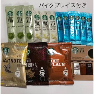 Starbucks Coffee - スターバックス ヴィア オリガミ