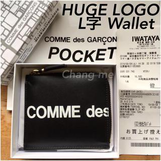COMME des GARCONS - コム デ ギャルソン HUGE LOGO L ZIP WALLET 新品