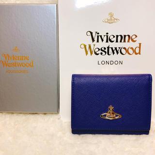 ヴィヴィアンウエストウッド(Vivienne Westwood)の新品 Vivienne Westwood ヴィヴィアン レディース折り財布 青(財布)