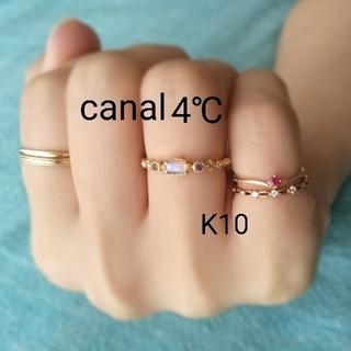カナルヨンドシー(canal4℃)のカナル4℃ ダイヤレースモチーフピンキーリング K10(リング(指輪))