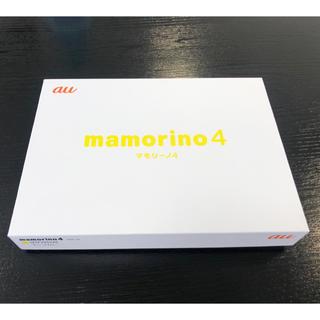au - 新品未使用品 au mamorino4 マモリーノ4 サニーイエロー ZTF32