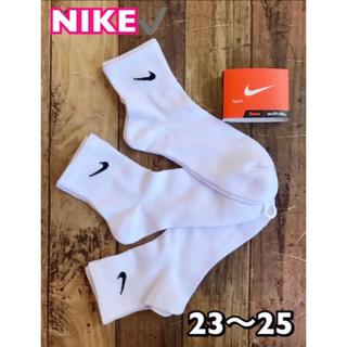 白靴下✔3足組