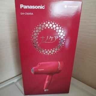 パナソニック(Panasonic)のナノケア パナソニック ドライヤー EH CNA9A⭐ナノイー 最新(ドライヤー)