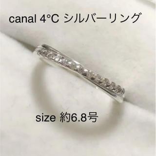 カナルヨンドシー(canal4℃)の美品✨カナル4°C シルバーリング 約6.8号(リング(指輪))