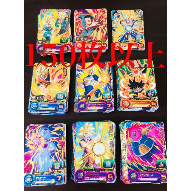 ドラゴンボール(ドラゴンボール)のスーパードラゴンボールヒーローズ カード 150枚 エンタメ/ホビーのトレーディングカード(その他)の商品写真