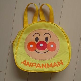 アンパンマン(アンパンマン)のアンパンマンのリュック(リュックサック)