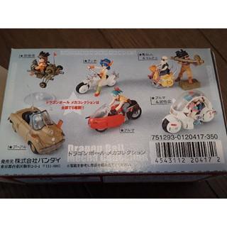 【入手困難】ドラゴンボール メカコレクション 全6種 未開封