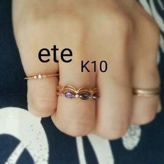 ete - 美品 エテ ダイヤミル打ちピンキーリング K10