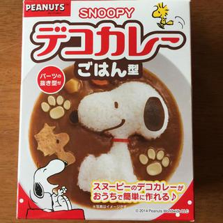 スヌーピー(SNOOPY)のスヌーピー   ごはん型(調理道具/製菓道具)