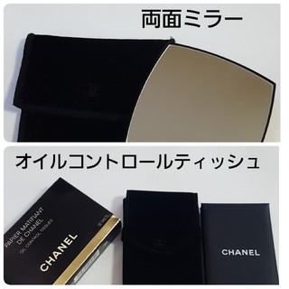 シャネル(CHANEL)のハニー様専用  新品 CHANEL あぶらとり紙 ミラー(その他)