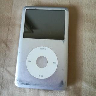 アップル(Apple)のiPod 120GB(ポータブルプレーヤー)