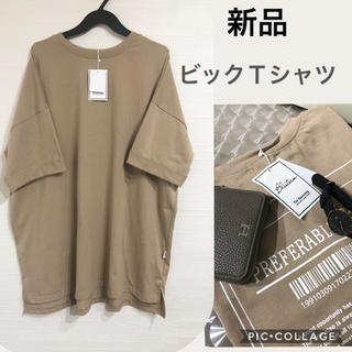 ☆新品タグ付き☆大人気☆オーバーサイズTシャツ