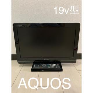 アクオス(AQUOS)のシャープ 19V型 液晶 テレビ AQUOS LC-19K5 ハイビジョン(テレビ)