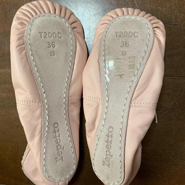 repetto(レペット)のrepetto バレーシューズ 新品未使用 キッズ/ベビー/マタニティのキッズ靴/シューズ (15cm~)(その他)の商品写真