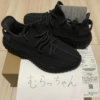 adidas - yeezy boost 350 v2 black