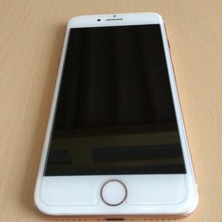 Apple - iPhone 8 Gold 64 GB Softbank
