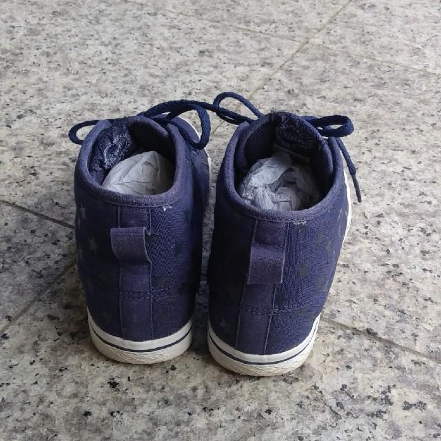adidas(アディダス)のアディダス ハイカット スニーカー レディースの靴/シューズ(スニーカー)の商品写真