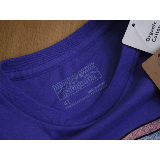 patagonia(パタゴニア)のパタゴニア キッズTシャツ 新品未使用 PATAGONIA キッズ/ベビー/マタニティのキッズ服 男の子用(90cm~)(Tシャツ/カットソー)の商品写真