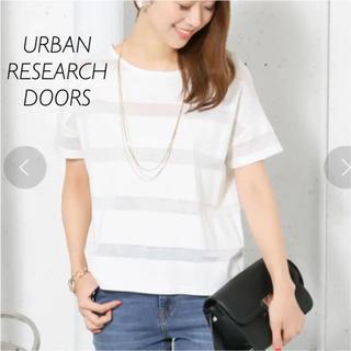 ドアーズ(DOORS / URBAN RESEARCH)のアーバンリサーチドアーズ  Tシャツ シャドウ ボーダー(Tシャツ(半袖/袖なし))