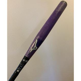 ミズノ(MIZUNO)のミズノプロ AX4 紫 ソフトボール3号(バット)