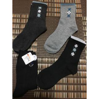 ニシマツヤ(西松屋)の新品未使用 19㎝ 男の子 靴下 まとめ売り(靴下/タイツ)