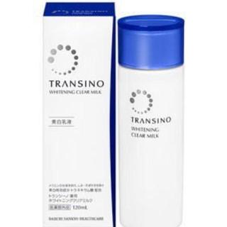 トランシーノ(TRANSINO)のもっち様専用♬(乳液/ミルク)