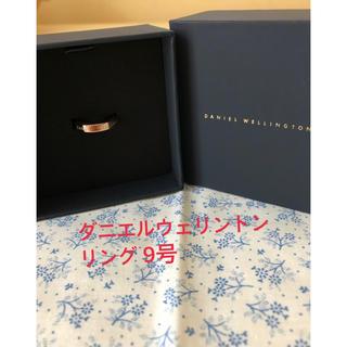 Daniel Wellington - 新品 未使用 DW 指輪 9号 Rose gold【新発売】緊急値下げ