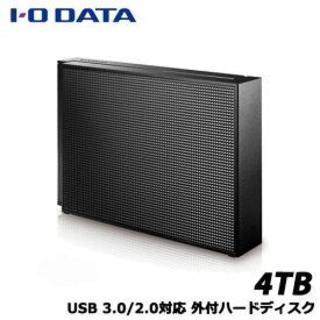 IODATA - 外付けHDD ハードディスク 4TB テレビ録画 TV接続ガイド付 PS4 Ma