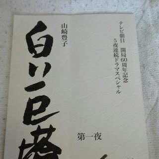 ともちゃん専用(その他)