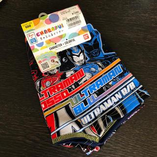 バンダイ(BANDAI)のウルトラマンルーブ  ボクサーブリーフ  パンツ 2枚組 サイズ100(下着)