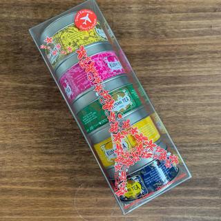 新品未開封クスミティー 5缶セット(茶)