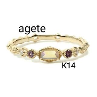 agete - 美品 agete classic 廃盤 スクエアオパールリング