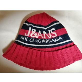 ドルチェアンドガッバーナ(DOLCE&GABBANA)のD&G ニット帽 古着屋購入(ニット帽/ビーニー)