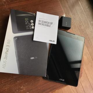 ASUS - ASUS ZenPad 3 8.0 Z581KL