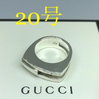 グッチ(Gucci)の[美品]GUCCI 指輪 リング 20号(リング(指輪))
