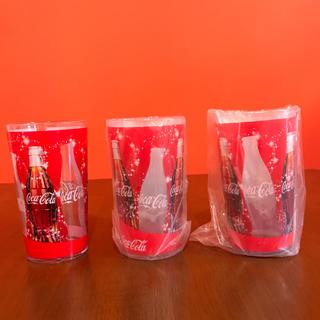 コカコーラ(コカ・コーラ)のハピネスカップ 3個セット(ノベルティグッズ)