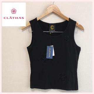 クレイサス(CLATHAS)の未使用 CLATHAS レース フラワー タンクトップ 日本製(タンクトップ)