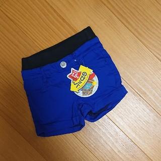 シマムラ(しまむら)の★110サイズ★新品★未使用★タグ付き★しまむら★のびッパ★青色★ショートパンツ(パンツ/スパッツ)