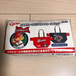 ヒロシマトウヨウカープ(広島東洋カープ)のカープ バッグ(応援グッズ)