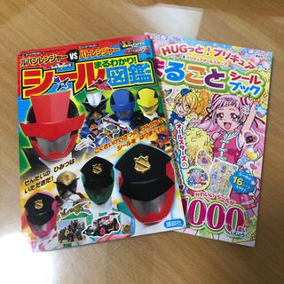 コウダンシャ(講談社)のルパンレンジャーパトレンジャー&HUGっ!プリキュア シールブック(キャラクターグッズ)
