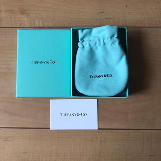 ティファニー(Tiffany & Co.)のTiffany 空箱 巾着(ショップ袋)