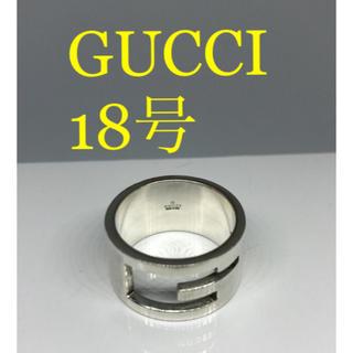グッチ(Gucci)の[美品]GUCCI 指輪 リング 18号(リング(指輪))