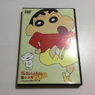 バンダイ(BANDAI)のクレヨンしんちゃん DVD 専用(アニメ)