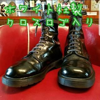 ドクターマーチン(Dr.Martens)のホワイト社製 10ホール(ブーツ)